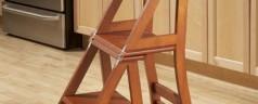 Лестницы и стремянки на каждый день
