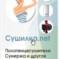 Чем отличаются водяные и электрические полотенцесушители?